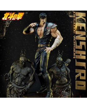 P1 Fist of the North Star Kenshiro DX