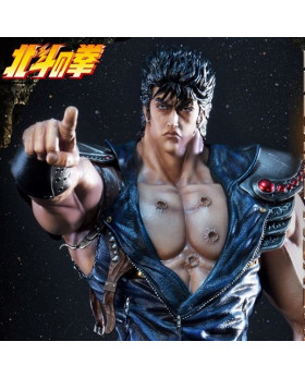 P1 Kenshiro: You Are Already Dead Version (Fist of the North Star)