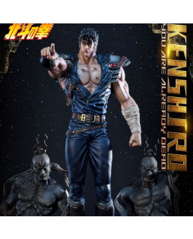 P1 Kenshiro: You Are Already Dead Version Deluxe Edition (Fist of the North Star)