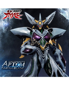 P1 Aptom Omega Blast