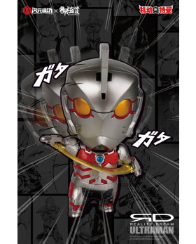 RD Shaking Head Ultraman Ace